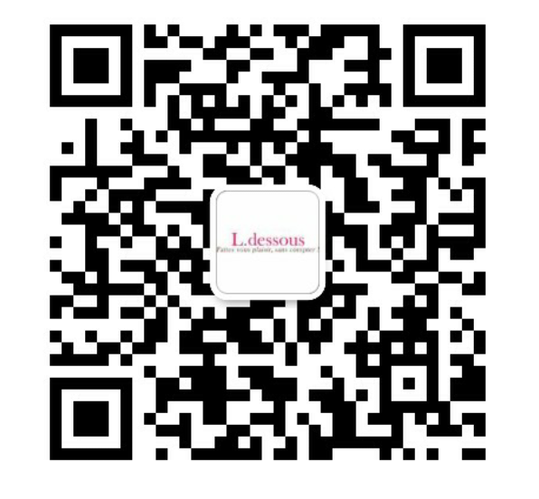 Add bikini supplier and lingerie wholesaler on wechat